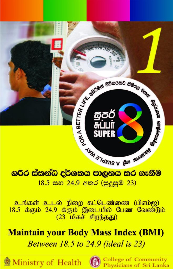 28 X 18 Super 1 copy