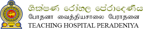Teaching Hospital Peradeniya